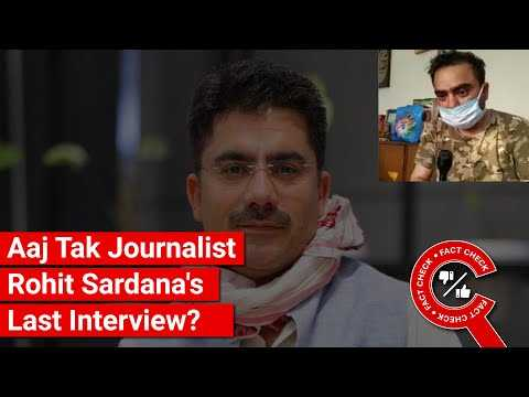 FACT CHECK: Does Video Show Late Aaj Tak Journalist Rohit Sardana's Last Interview?