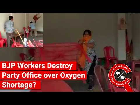 FACT CHECK: Does Video Show BJP Workers Vandalising Party Office over Oxygen Shortage?