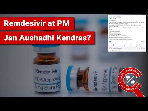 FACT CHECK: Is Remdesivir available at PM Jan Aushadhi Kendras at ₹ 899? || Factly