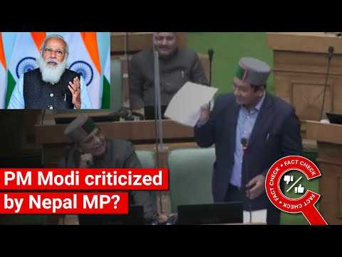 FACT CHECK: Does video show Nepal MP's criticism of PM Modi? || Factly