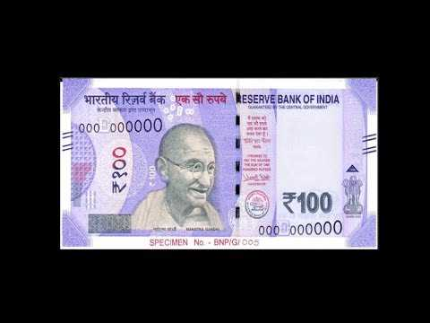 Features of the new '100 Rupee' Note || RBI || Factly