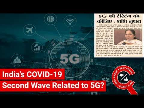 FACT CHECK: Is India's COVID-19 Second Wave Connected to 5G Testing? || Factly