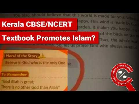 FACT CHECK: Does Image Show CBSE/NCERT Textbook in Kerala Promoting Islam?