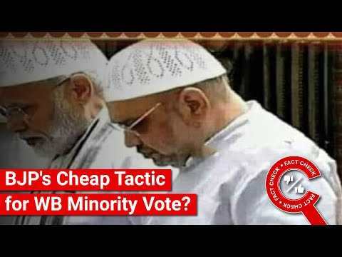FACT CHECK: Does Image Show BJP's Cheap Tactic to Get Minority Vote in West Bengal?