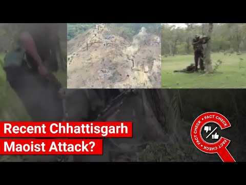 FACT CHECK: Do Viral Videos Show Footage of Recent Chhattisgarh Maoist Attack?
