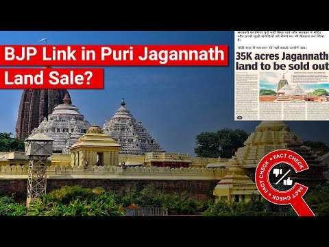 FACT CHECK: Does Image Prove BJP Connection to Puri Jagannath Land Sale?