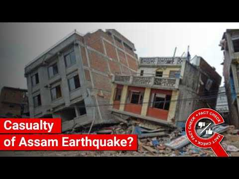 FACT CHECK: Does Image Show Building Destroyed in Assam Earthquake? || Factly