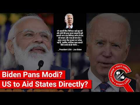 FACT CHECK: Did Biden Criticise Modi & Announce Direct Aid to States? || Factly