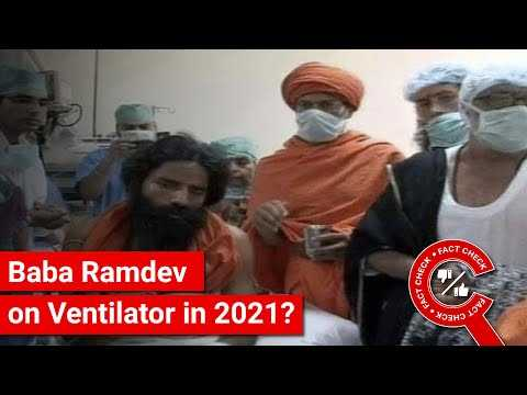 FACT CHECK: Does Image Show Baba Ramdev on Ventilator in Recent Times? || Factly