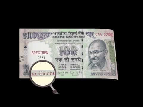 Understanding the Security Features of the 100 Rupee Note || Factly