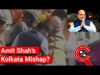 FACT CHECK: Does Video Show Amit Shah Falling off Chariot in Kolkata? || Factly